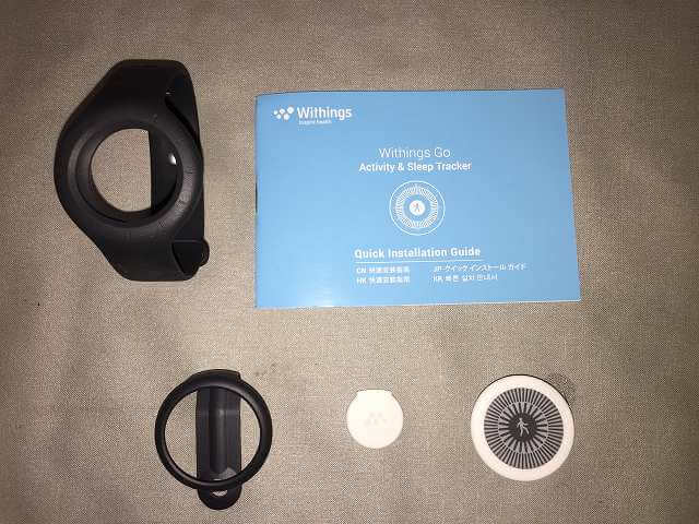 Withings Go内容物