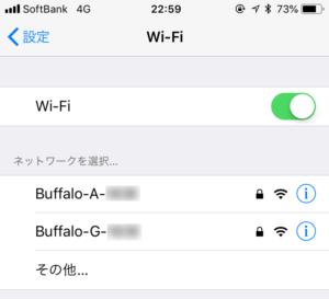 Buffaloのssid例