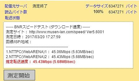 g通信速度:45Mbps