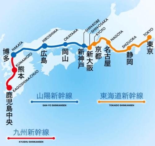 東海道新幹線・山陽新幹線・九州新幹線エリア